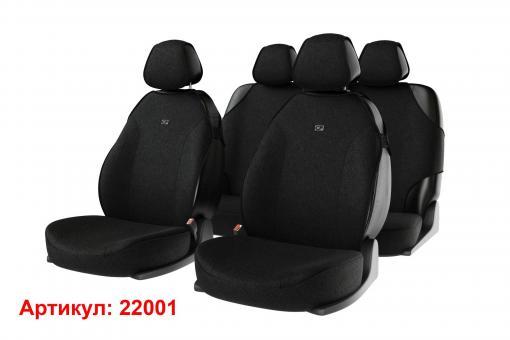 Накидки на передние и задние сиденья автомобиля Carfashion модель Bingo Plus (22001)