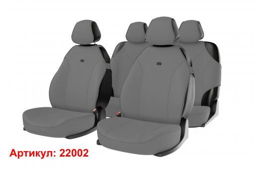 Накидки на передние и задние сиденья автомобиля Carfashion модель Bingo Plus (22002)