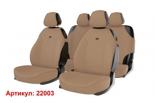Накидки на передние и задние сиденья автомобиля Carfashion модель Bingo Plus (22003)