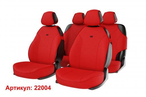 Накидки на передние и задние сиденья автомобиля Carfashion модель Bingo Plus (22004)