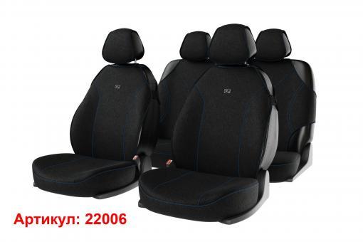 Накидки на передние и задние сиденья автомобиля Carfashion модель Bingo Plus (22006)