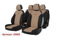 Накидки на передние и задние сиденья автомобиля Carfashion модель Bingo Plus (22008)