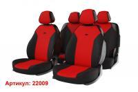 Накидки на передние и задние сиденья автомобиля Carfashion модель Bingo Plus (22009)