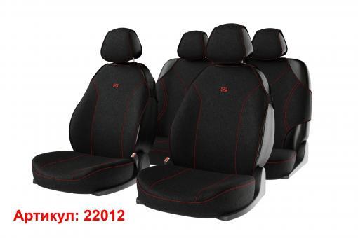 Накидки на передние и задние сиденья автомобиля Carfashion модель Bingo Plus (22012)