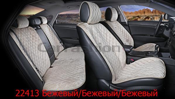 Накидки на передние и задние сиденья автомобиля Carfashion модель California Plus (22413)