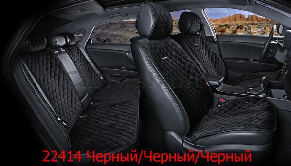 Накидки на передние и задние сиденья автомобиля Carfashion модель California Plus (22414)