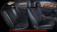 Накидки на передние и задние сиденья автомобиля Carfashion модель California Plus (22415)