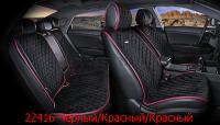 Накидки на передние и задние сиденья автомобиля Carfashion модель California Plus (22416)
