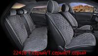 Накидки на передние и задние сиденья автомобиля Carfashion модель California Plus (22418)
