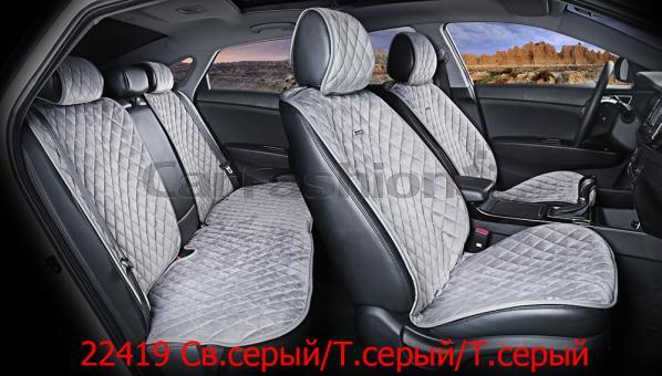 Накидки на передние и задние сиденья автомобиля Carfashion модель California Plus (22419)