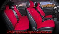 Накидки на передние и задние сиденья автомобиля Carfashion модель California Plus (22420)