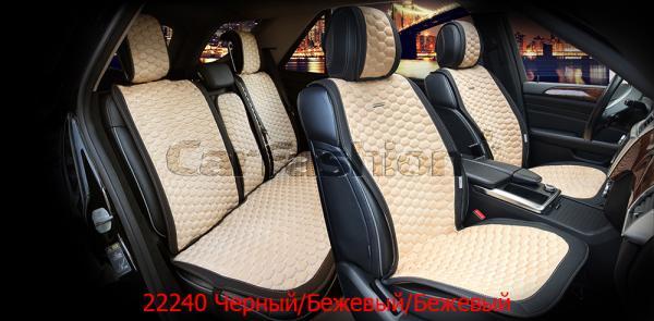 Накидки на передние и задние сиденья автомобиля Carfashion модель Capri Plus (22240)