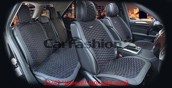 Накидки на передние и задние сиденья автомобиля Carfashion модель Capri Plus (22242)