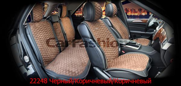 Накидки на передние и задние сиденья автомобиля Carfashion модель Capri Plus (22248)