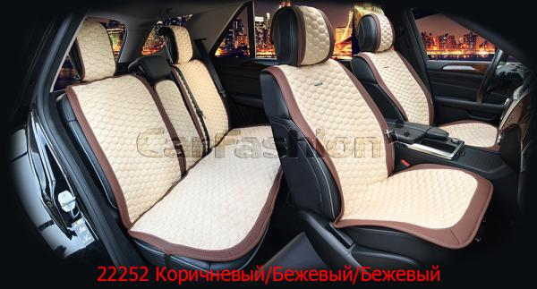 Накидки на передние и задние сиденья автомобиля Carfashion модель Capri Plus (22252)