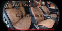 Накидки на передние и задние сиденья автомобиля Carfashion модель Capri Plus (22253)