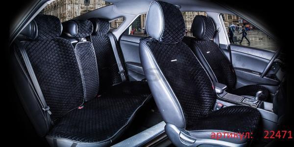 Накидки на передние и задние сиденья автомобиля Carfashion модель City Plus (22471)