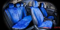 Накидки на передние и задние сиденья автомобиля Carfashion модель City Plus (22473)
