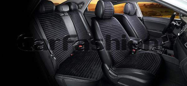 Накидки на передние и задние сиденья автомобиля Carfashion модель Monaco Plus (21826)