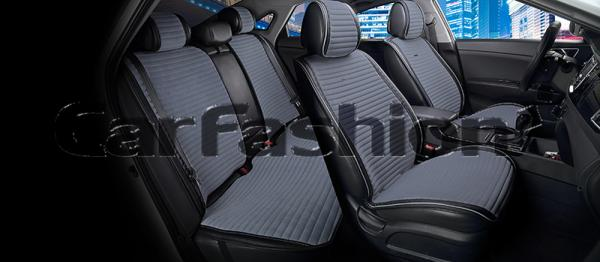 Накидки на передние и задние сиденья автомобиля Carfashion модель Monaco Plus (21838)