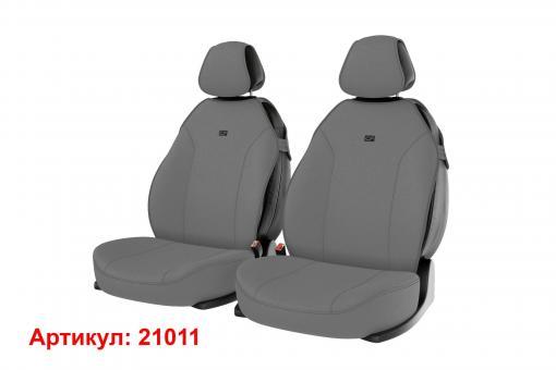 Накидки на передние сиденья автомобиля Carfashion модель Bingo Front (21011)
