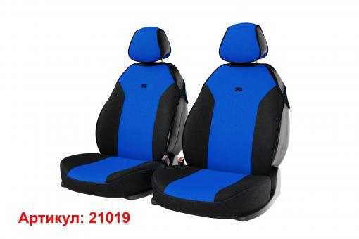 Накидки на передние сиденья автомобиля Carfashion модель Bingo Front (21019)
