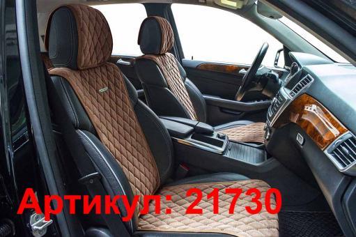 Накидки на передние сиденья автомобиля Carfashion модель Bullet Front (21730)