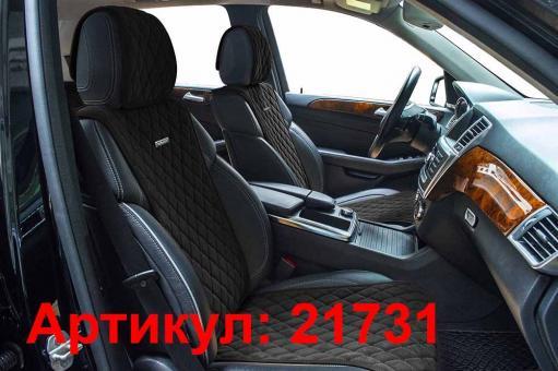 Накидки на передние сиденья автомобиля Carfashion модель Bullet Front (21731)
