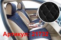 Накидки на передние сиденья автомобиля Carfashion модель Bullet Front (21732)