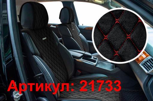 Накидки на передние сиденья автомобиля Carfashion модель Bullet Front (21733)