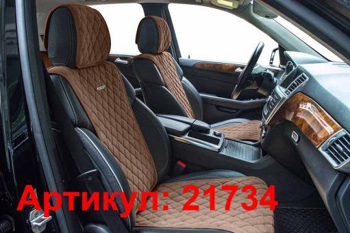 Накидки на передние сиденья автомобиля Carfashion модель Bullet Front (21734)