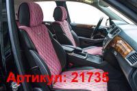 Накидки на передние сиденья автомобиля Carfashion модель Bullet Front (21735)