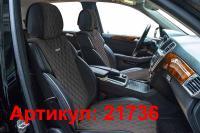 Накидки на передние сиденья автомобиля Carfashion модель Bullet Front (21736)