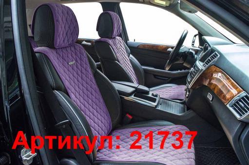 Накидки на передние сиденья автомобиля Carfashion модель Bullet Front (21737)