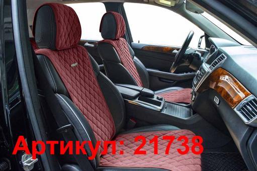 Накидки на передние сиденья автомобиля Carfashion модель Bullet Front (21738)