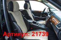 Накидки на передние сиденья автомобиля Carfashion модель Bullet Front (21739)
