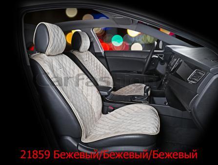 Накидки на передние сиденья автомобиля Carfashion модель California Front (21859)