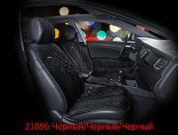 Накидки на передние сиденья автомобиля Carfashion модель California Front (21896)