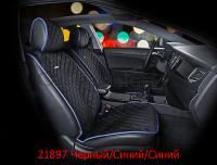 Накидки на передние сиденья автомобиля Carfashion модель California Front (21897)