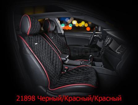Накидки на передние сиденья автомобиля Carfashion модель California Front (21898)