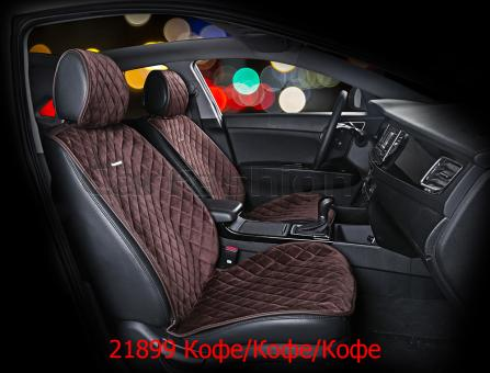 Накидки на передние сиденья автомобиля Carfashion модель California Front (21899)