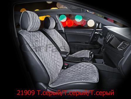 Накидки на передние сиденья автомобиля Carfashion модель California Front (21909)