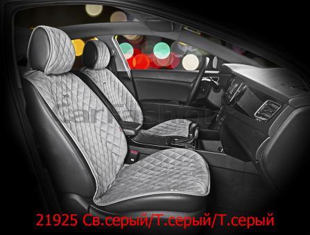 Накидки на передние сиденья автомобиля Carfashion модель California Front (21925)