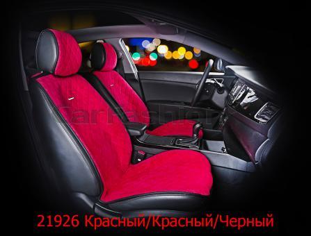 Накидки на передние сиденья автомобиля Carfashion модель California Front (21926)
