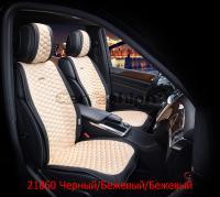 Накидки на передние сиденья автомобиля Carfashion модель Capri Front (21860)