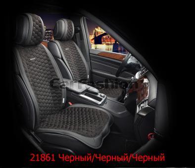 Накидки на передние сиденья автомобиля Carfashion модель Capri Front (21861)