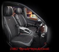 Накидки на передние сиденья автомобиля Carfashion модель Capri Front (21862)