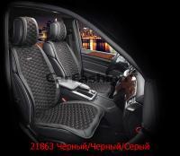 Накидки на передние сиденья автомобиля Carfashion модель Capri Front (21863)