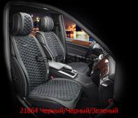 Накидки на передние сиденья автомобиля Carfashion модель Capri Front (21864)