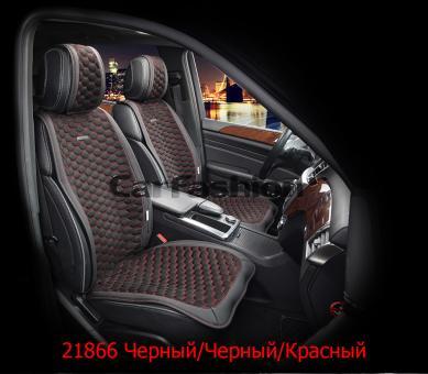 Накидки на передние сиденья автомобиля Carfashion модель Capri Front (21866)